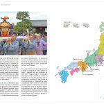 Extrait Une année japonaise