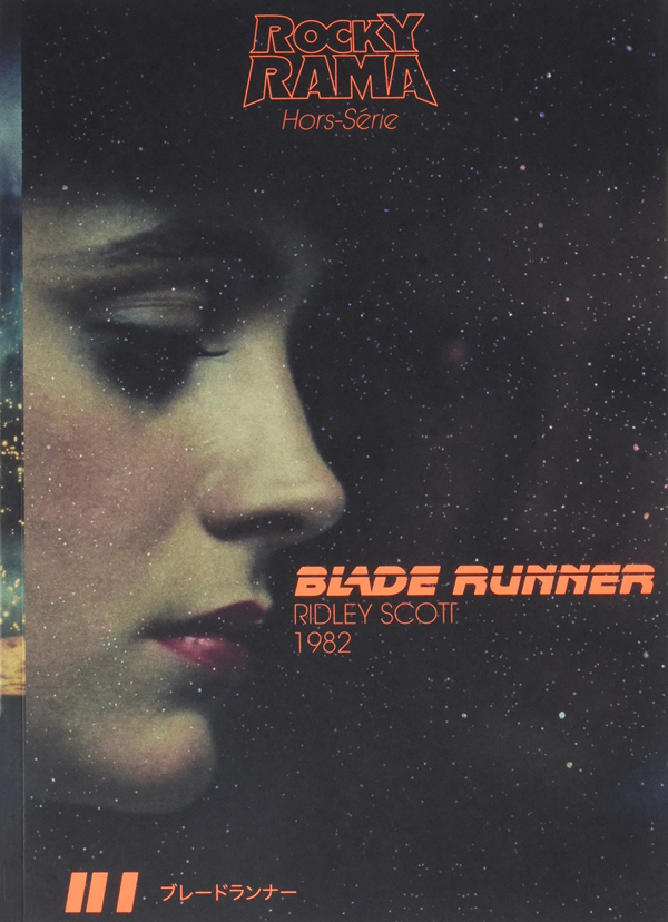Couverture Rockyrama Blade Runner