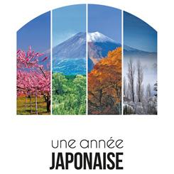 Miniature news Une année japonaise