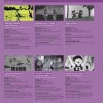 Un siècle d'animation japonaise - extrait 01