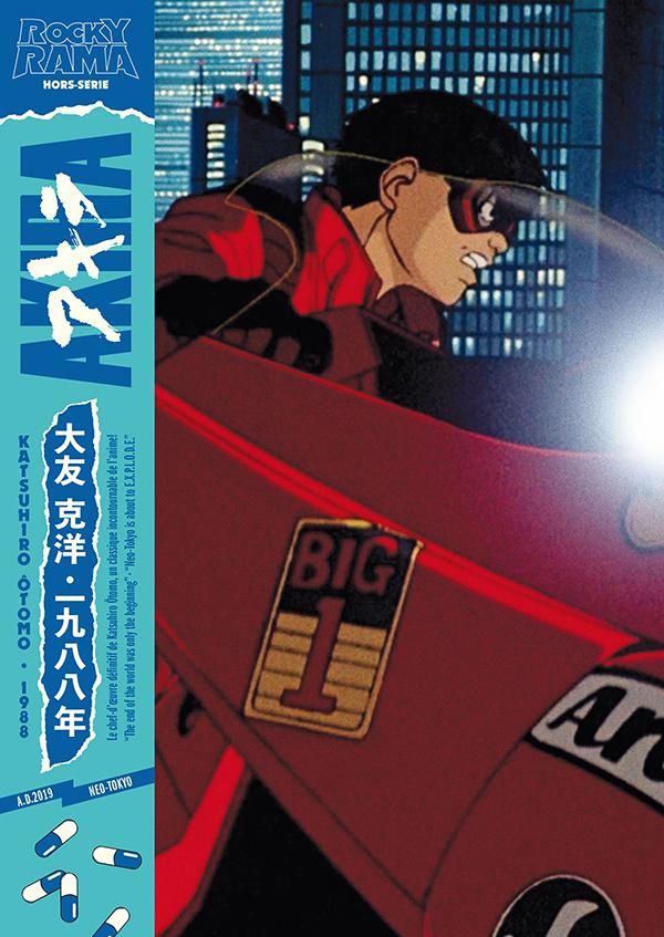 Akira - Rockyrama