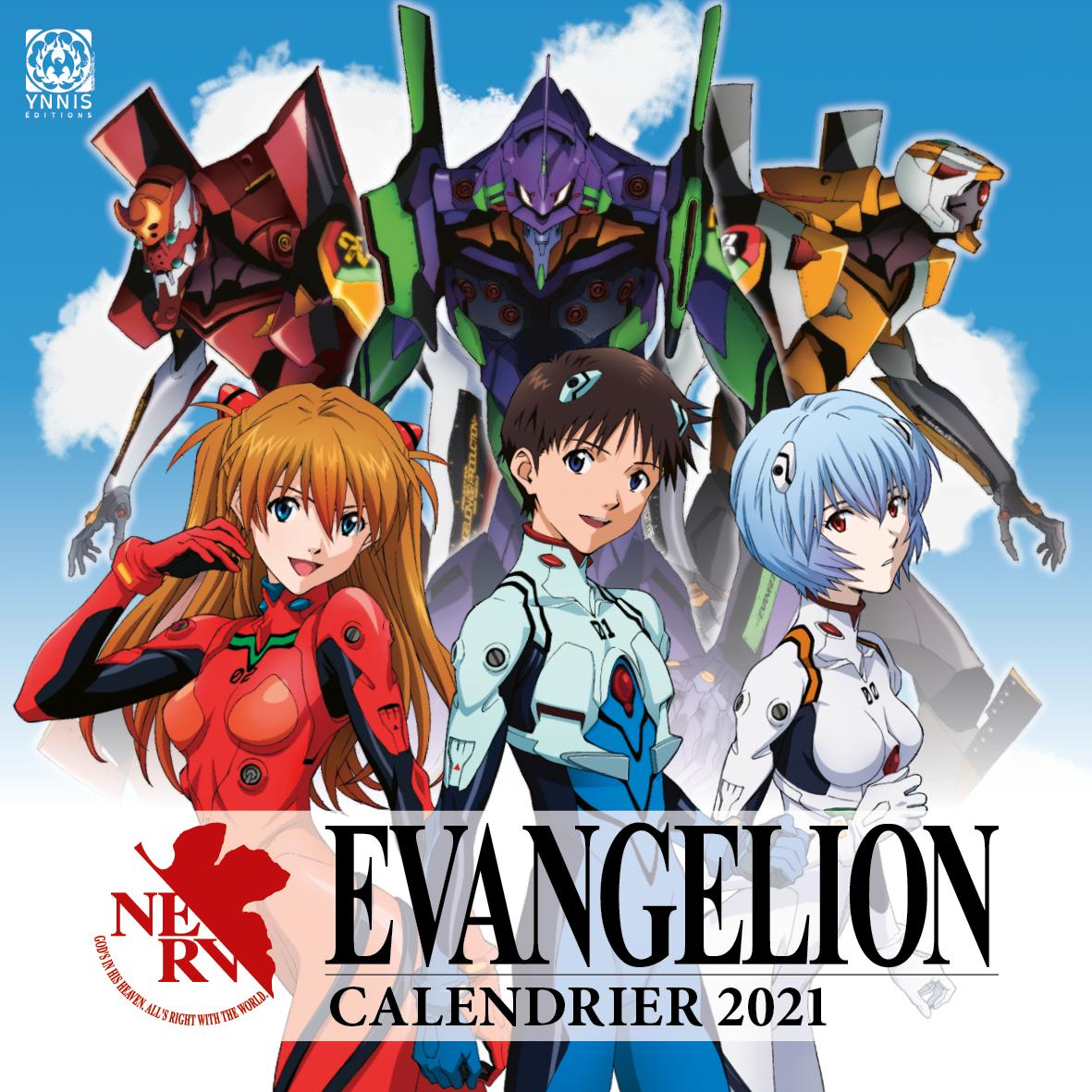 Evangelion_2021