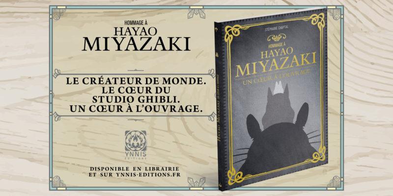 Hommage à Hayao Miyazaki