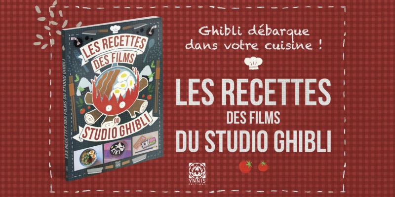 Ghibli_cookbook-header-ynnis1
