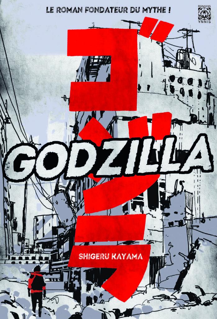 godzilla_C1