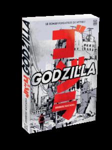 Godzilla_packshot-presse